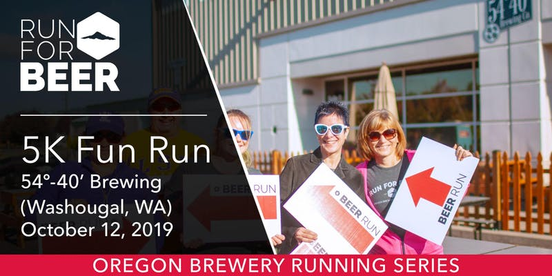 Run for Beer Information